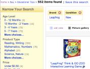 eBay Narrow Search